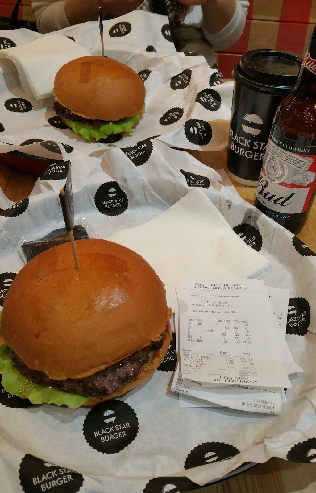 Бургеры в Black Star Burger