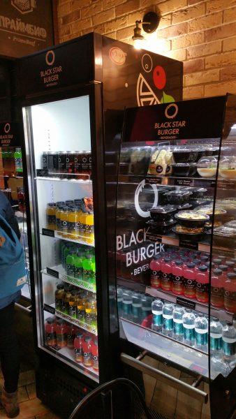 Ассортимент в Black Star Burger