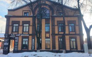 Здание бар Капитал